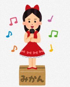 歌手 賃貸ブログ