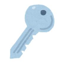 鍵の引き渡し